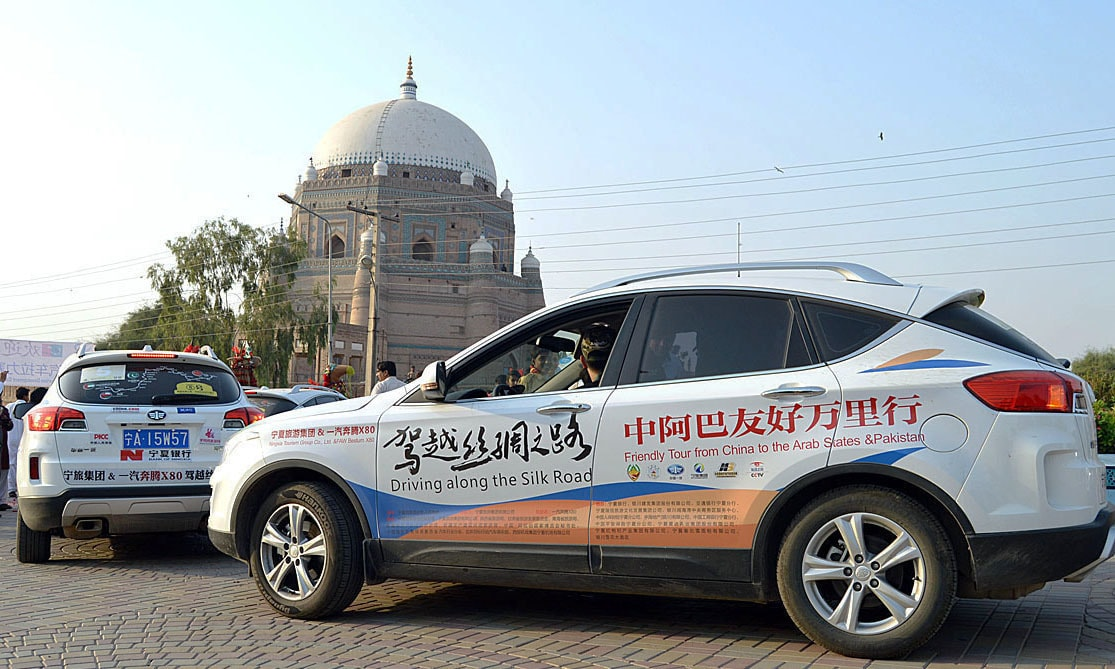 APP57-19 MULTAN: October 19 - Participants of Pak-China Friendship Car Rally reached at Historical Fort Shah Rukne Alam. APP photo by GM Kashif